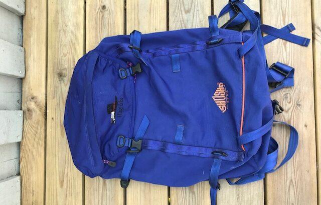 Haglöfs klassiska ryggsäck